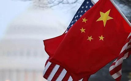 Китай «терпелив» по отношению к США