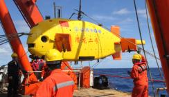 Китайский АНПА установил рекорд страны, погрузившись на глубину 7709 м