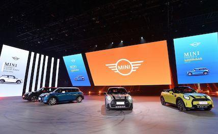 Электрический автомобиль MINI будет впервые выпускаться в Китае в 2023 году