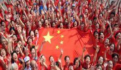 Численность населения континентальной части Китая достигла 1,41178 млрд человек