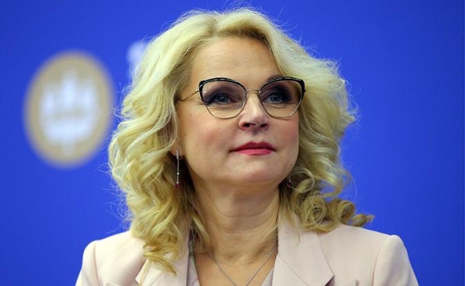 Татьяна Голикова - Свободная Пресса