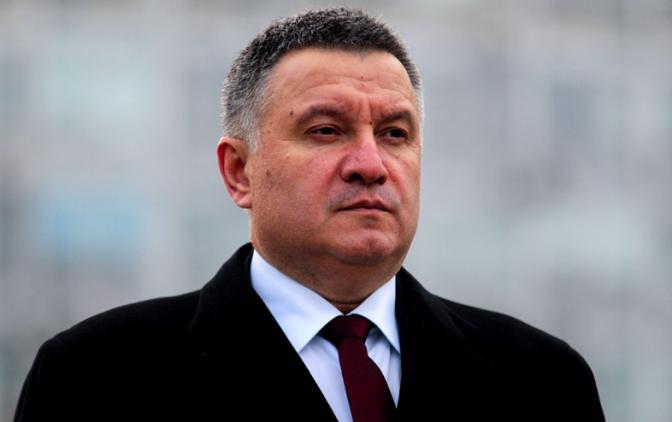 Арсен аваков министр мвд украины гей