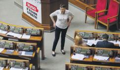 Савченко хотят лишить звания Героя Украины