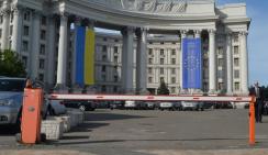 На что Украина потратила российский кредит
