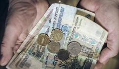 Россиянам увеличат пенсии с 1 августа