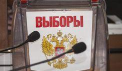 Кто возглавит Заксобрание Нижегородской области