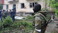 Террористы ИГИЛ уже в Нижнем Новгороде?