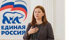 Новая глава в жизни Нижнего Новгорода