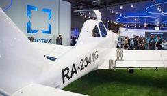 Конкуренция «Летающего трактора»