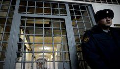 В СИЗО погиб обвиняемый в убийстве девочки в Башкортостане