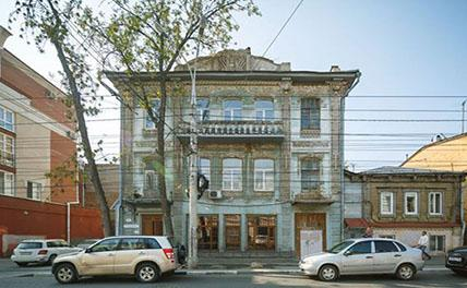 В Самаре на аукцион выставили доходный дом книготорговца Гринберга