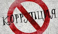 Transparency International выявила миллиардные нарушения в закупках к ЧМ-2018