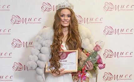 Титул «Мисс Башкортостан» завоевала красавица из Дюртюлей