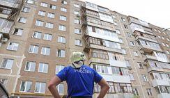 Землетрясение в Башкирии