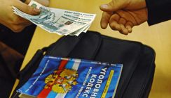 Кубань расшатывают жадные чиновники