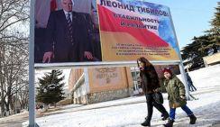 Кто станет новым президентом Южной Осетии