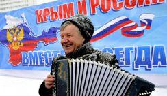 Крупная катастрофа вернет Крым Украине
