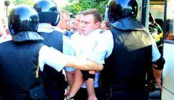 Как на Кубани подавили тракторный марш