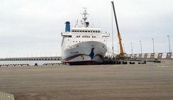 Сочи и Крым победят Турцию с помощью «Князя Владимира»