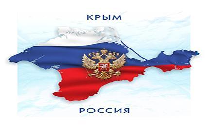 Британская газета «признала» Крым частью России