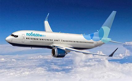 Дагестанка за курение в самолете заплатит авиакомпании крупный штраф