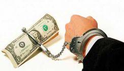Житель Ставрополья обманул банк на 79 млн рублей