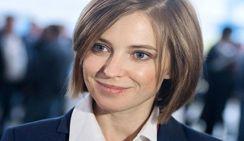 Поклонская снялась в музыкальном клипе про Крым