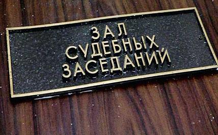 Чеченец избил и обрил дочь налысо, чтобы она не вышла замуж