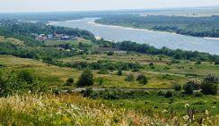 Ростовская область получила гранд от правительства РФ в миллиард рублей