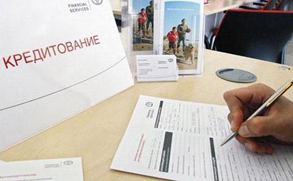 Мошенник получил кредит в 12,5 млн. рублей