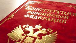 Россиянин потребовал легализовать однополые браки