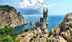 Найден способ повысить конкурентоспособность Крыма