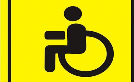 В Астрахани инвалид без прав сбил ребенка