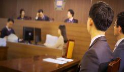 В Анапе особняк общины «Свидетелей Иеговы» отошел государству