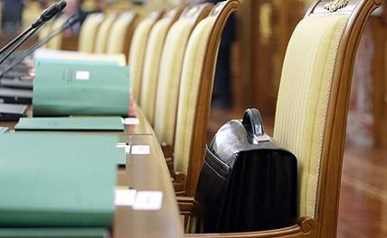 В Геленджике освободилось кресло мэра