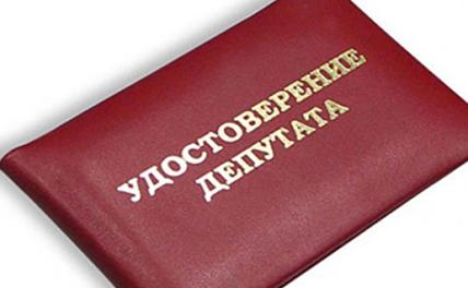 В Крыму 9 депутатов лишатся мандатов из-за скрытности