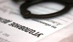 В Сочи на судью и адвоката завели уголовные дела