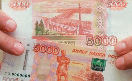 Астрахань заполоняют фальшивые деньги