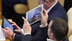 В Астрахани экс-депутатов обвиняют в педофилии