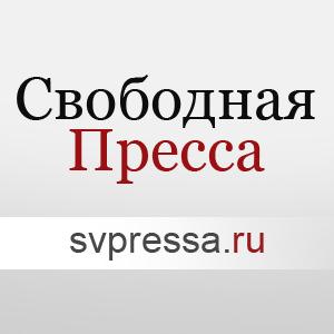 Трамп посоветовал Надлеру винить Россию в беспорядках в США